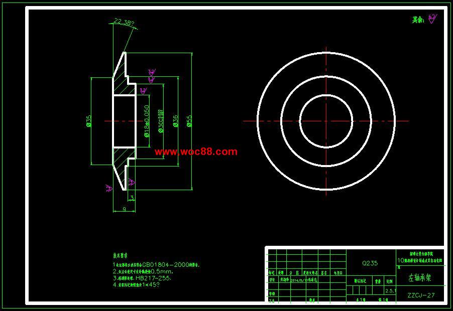 【图纸全套】自行车用无级变速器结构设计【终稿】