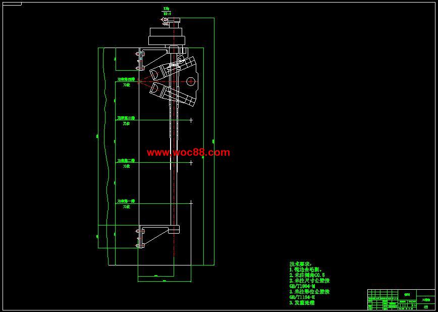 【终稿】数控卧式镗铣床刀库机械手升降机构设计与分析【论文图纸】