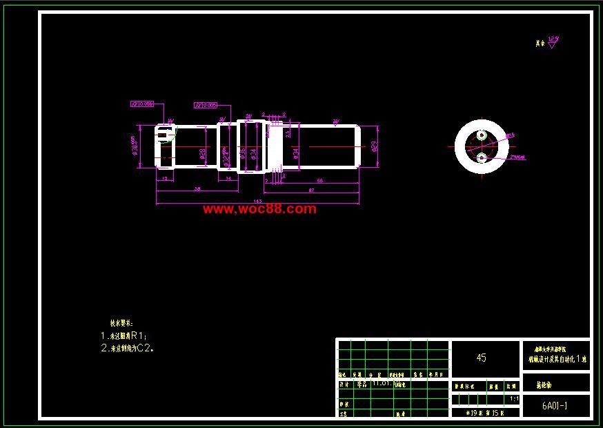 履带式液压挖掘机底盘履带支重轮拖链轮的设计【cad图纸全套终稿】