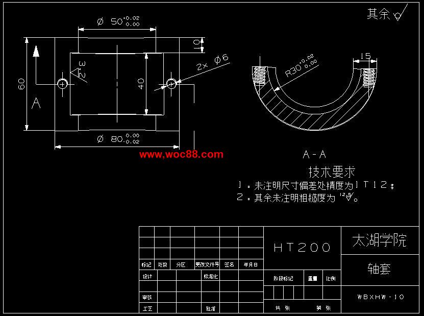 (图纸 论文)围板包装箱自动生产线合围装置设计(全套完整)