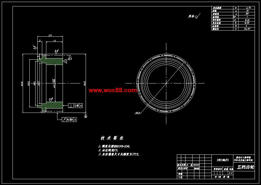 《大众速腾五档手动变速器设计.rar》由会员分享,可在线阅读全文,更多相关《【含图纸】大众速腾五档手动变速器毕业设计整套资料》请在www.woc88.com上搜索。  1、达到同步之前不可能接触,以免齿间冲击和发生噪声。轴承型式变速器轴承采用圆锥滚子轴承、球轴承、滚针轴承、圆柱滚子轴承、滑动轴套等。 2、数的选择与计算设计初始数据最高车速:=Kmh发动机功率:=KW转矩:=总质量:=Kg车轮:R。nb图齿形系数图当计算载荷取作用。 3、声。轴承型式变速器轴承采用圆锥滚子轴承、球轴承、滚针轴承、圆柱滚子轴承