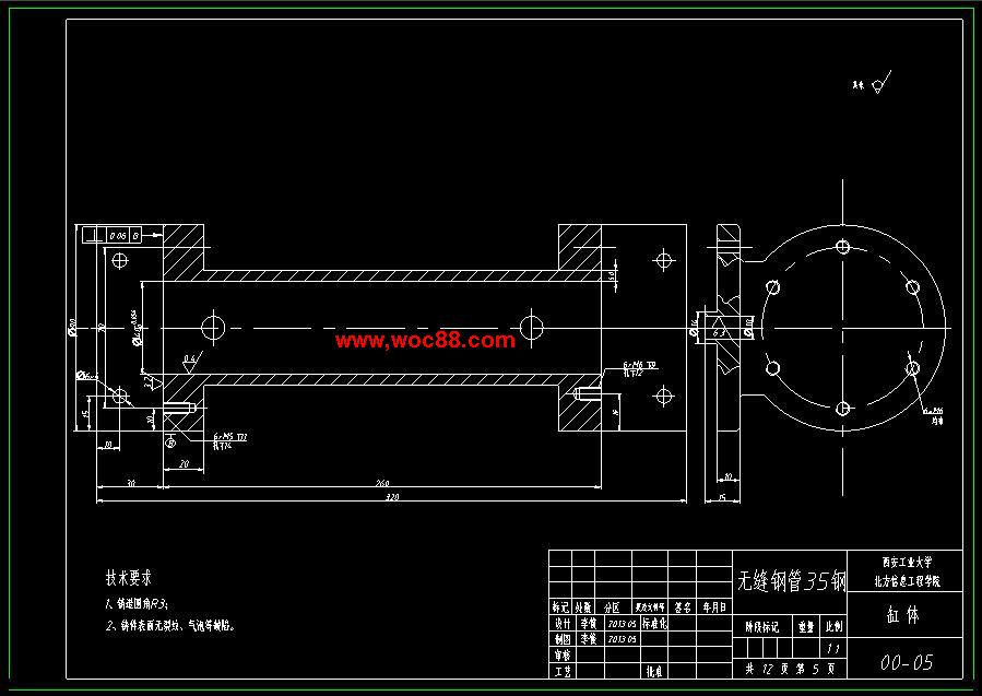 式容积节流调速回路实验装置毕业设计整套资料图片