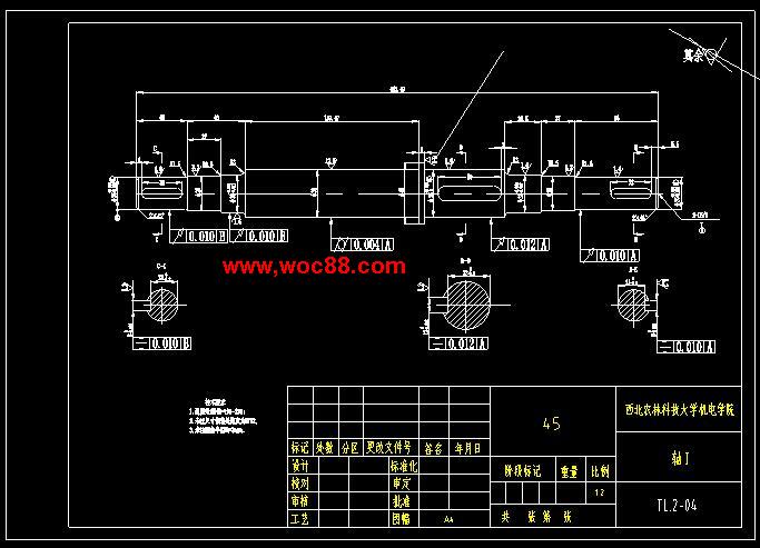 小型遥控履带拖拉机的机械结构设计.