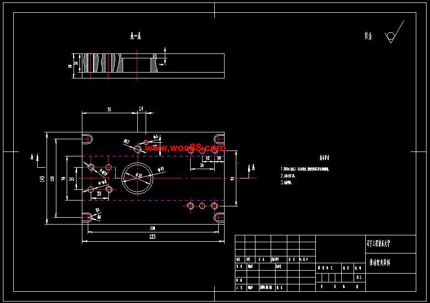 (毕业设计图纸全套)推动架零件加工工艺规程及加工φ32孔专用夹具设