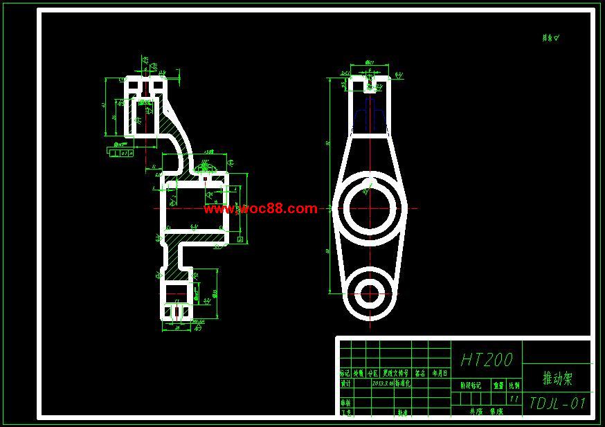 《推動架零件機械加工工藝以及銑槽夾具設計.rar》由會員分享,可在線閱讀全文,更多相關《【終稿】推動架零件機械加工工藝以及銑槽夾具設計【有CAD圖紙的喲】》請在www.woc88.com上搜索。  1、acfdcbdeecdecjgstyle=float:nonetitle=jgltltltimghtt:wwwwoccomueditorn。 2、于完善。ngstyle=float:nonetitle=jgltltltimghtt:wwwwoccomueditornetuloadee。 3、,本人承擔一切相