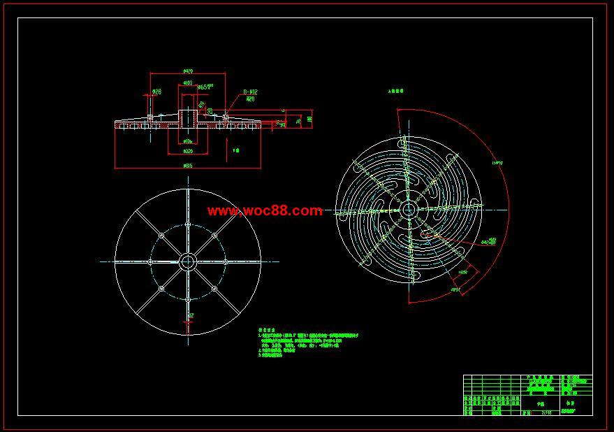 doc机械手卡盘.dwg机械手控制电路2000.dwg机械手装配图.