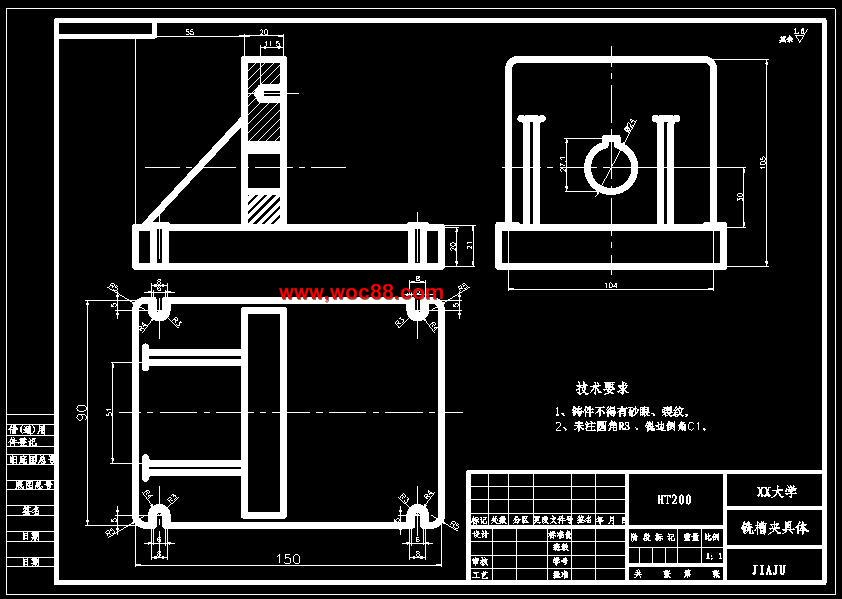 【全套设计】套筒式侧齿离合器工艺和夹具设计【cad图纸】