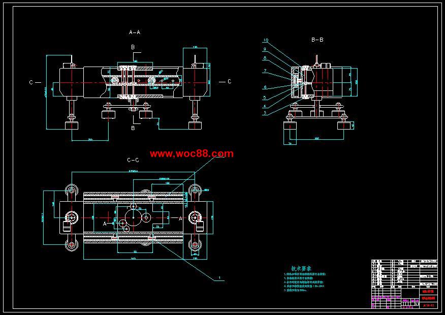 (定稿)钢结构检测用攀行机器人设计(全套下载)