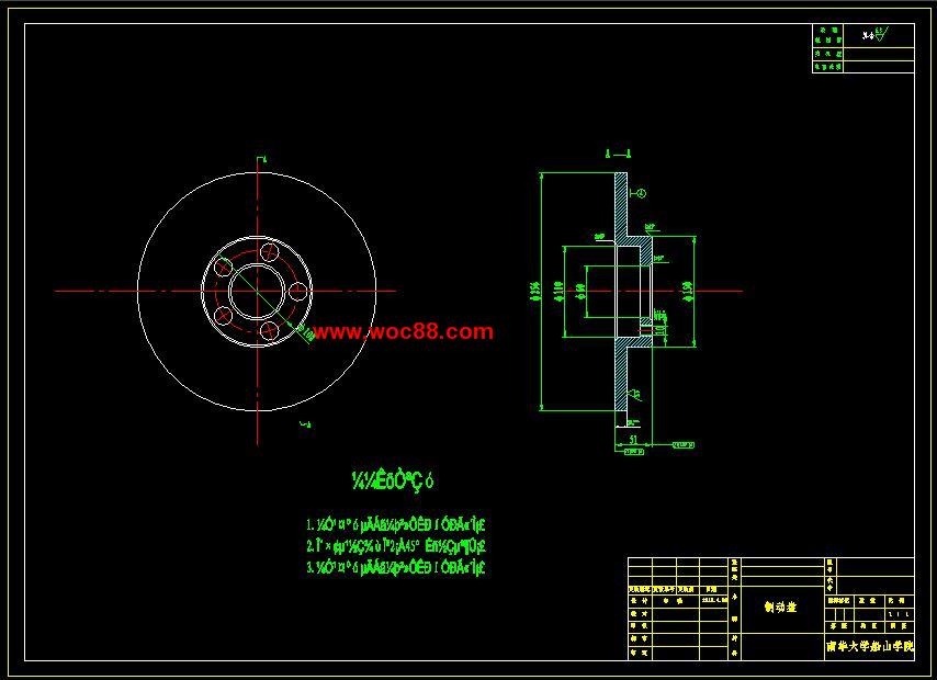 (定稿)轻型汽车底盘鼓式制动器设计(全套下载)