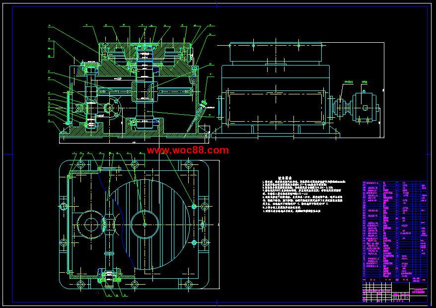 (优秀毕业设计)牛皮切边机的数控系统及传动机构毕业设计cad图纸全套