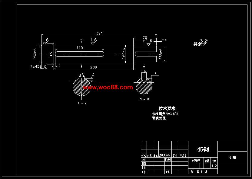 终稿电动铜管弯管机设计cad图纸全套完整(中文阅读版)