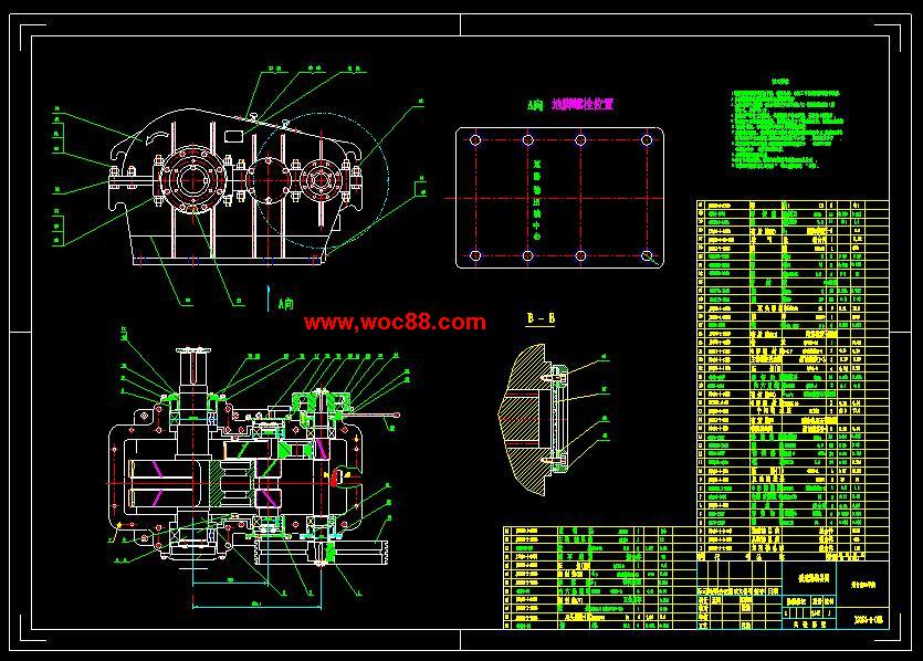 (全套dwg图纸)煤矿用t400带式输送机传动装置设计(含毕业论文)cad截图图片