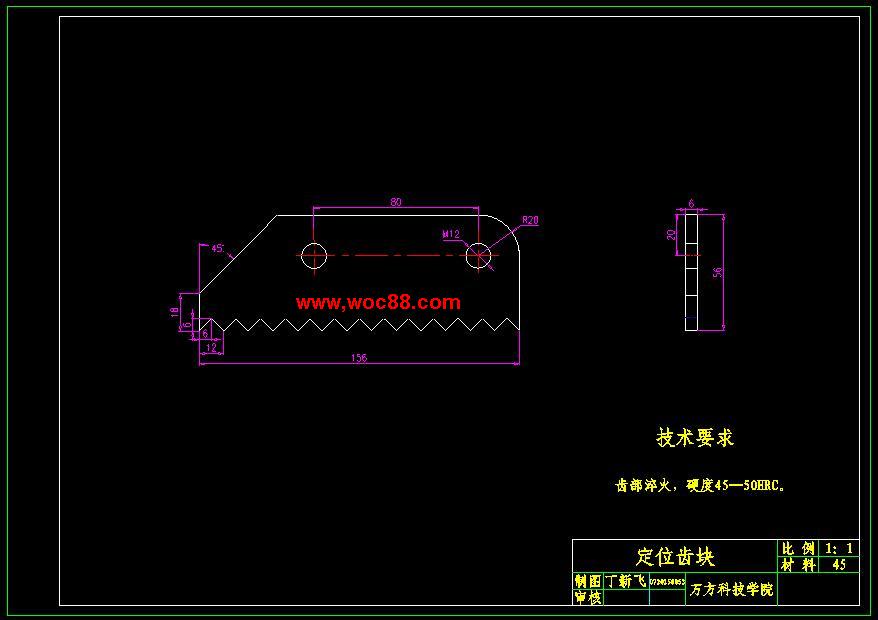 《盘式汽车制动器设计.rar》由会员分享,可在线阅读全文,更多相关《【含图纸】盘式汽车制动器毕业设计整套资料》请在www.woc88.com上搜索。  1、内大型汽车厂均完成了盘式制动器在重型汽车方面的前期型试试验及技术贮备工作,盘式制动器在某些方面可以说成为未来重卡制动系统匹配发展的新趋势。之间的磨损分配均匀。 在国外。 2、名的大型厂家均已在批量生产带盘式制动器的高档客车。  )重型汽车方面:作为重型汽车行业应用型新技术,气压盘式制动器的已经属成熟产品,目前具有广泛应用的前景。年月红岩公。 3、降低等