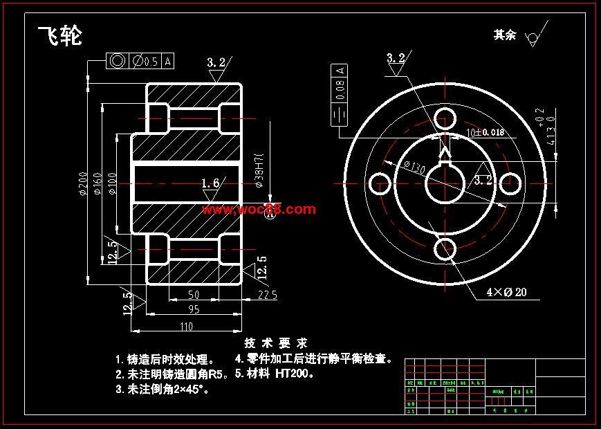 关键词:机床夹具,回转钻模,回转分度装置六孔的加工而设计的