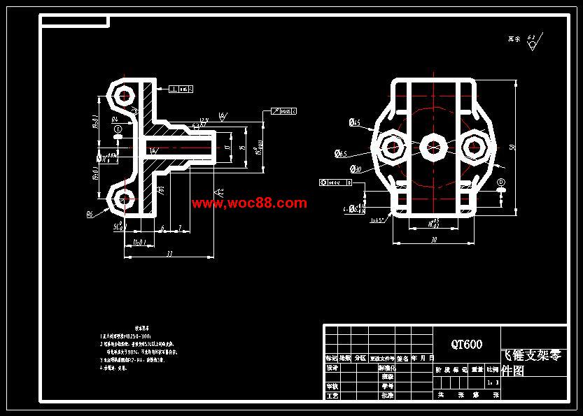 【图纸下载】飞锤支架及车床夹具设计【毕业设计】
