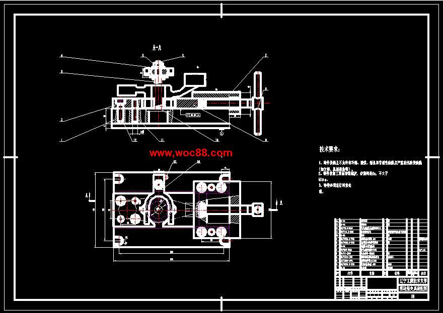 (全套cad)推动架工艺及钻32孔夹具设计(终稿)
