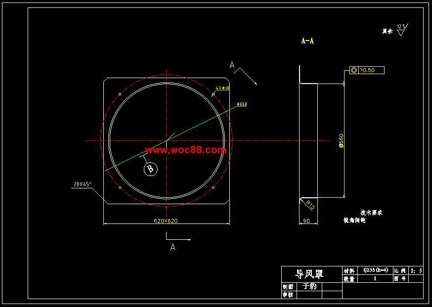 (图纸)定稿空气压缩机v图纸(有CAD矩形的哟)怎么用cad个螺杆几画图片