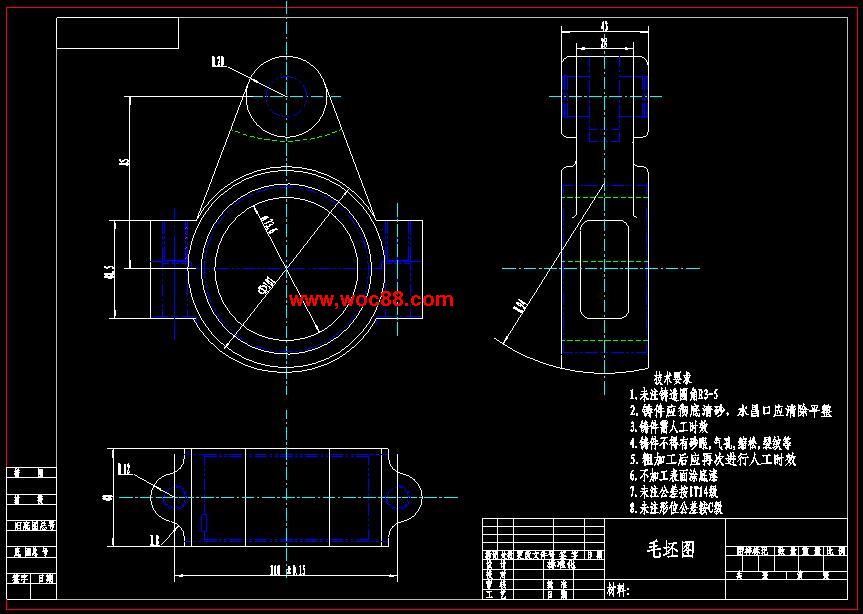 【含图纸】连杆盖工艺及铣剖分面夹具毕业设计整套资料