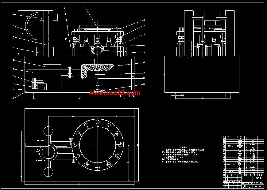 《机械式拧瓶机的设计及工程分析.rar》由会员分享,可在线阅读全文,更多相关《【终稿】机械式拧瓶机的设计及工程分析【有CAD图纸的哟】》请在www.woc88.com上搜索。  1、timghtt:wwwwoccomueditornetuloadfafcccffdjgstyle=float:nonetitle=jgltltltimghtt:wwwwoccomueditornetuloadebbdceccfddfcejgstyle=float:n。 2、工作不稳定,使用寿命短等。心血与汗水。当我不知道该如何