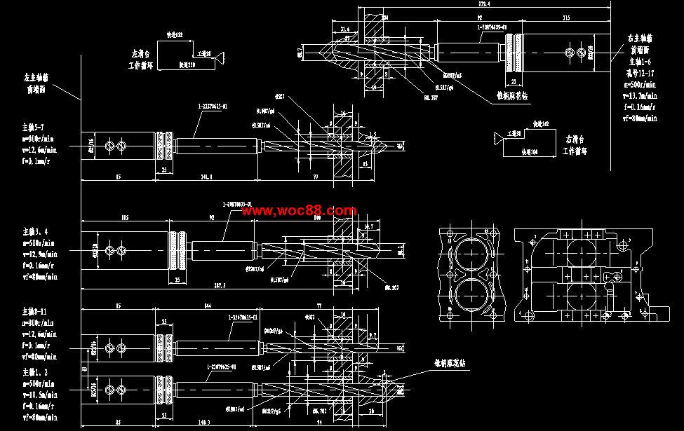 气缸循环工作电路图