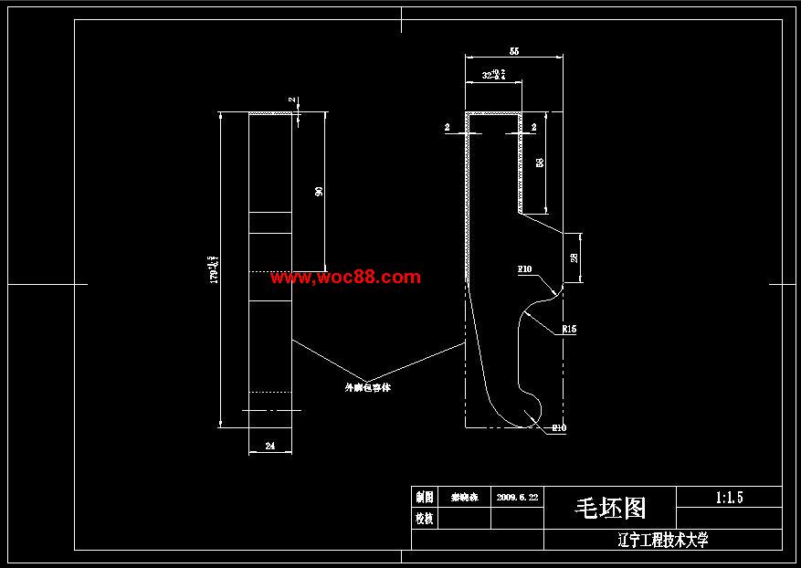 杠杆零件的机械加工工艺规程及铰孔Φ15工艺装备设计(含毕业论文)cad