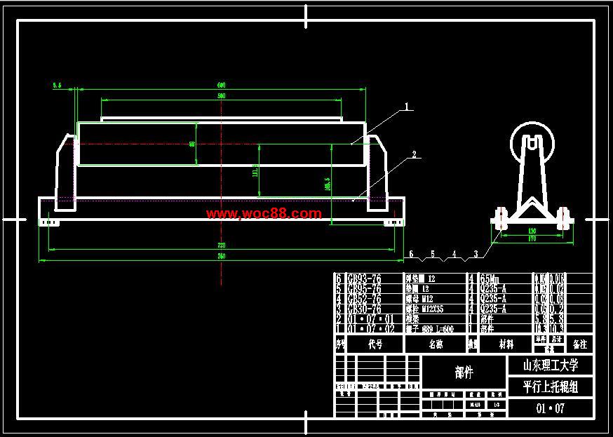 标准温室设计图纸