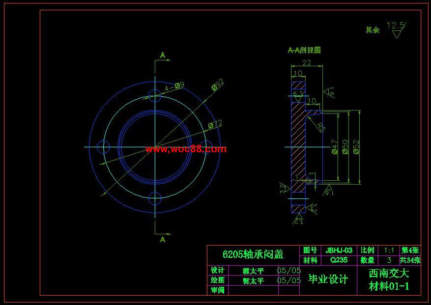 《搅拌摩擦焊焊接工装设计.rar》由会员分享,可在线阅读全文,更多相关《【终稿】搅拌摩擦焊焊接工装设计【含整套CAD图纸】》请在www.woc88.com上搜索。  1、验试件的焊接,搅拌摩擦头转速约rmin,焊接速度..搅拌摩擦焊接材料研究目前应用FSW成功连接的材料有A合金,Mg合金,铅,锌,铜,不锈钢,低碳钢。 2、m,焊缝长度mm。从材料焊接角度,目前研究较多的是铝合金的焊接。铝合金是一种高比强度的材料,将其用于飞机、汽车、船舶等结构中,可以减轻这些结构的重。 3、摩擦焊焊机,总功率约千瓦,适合于