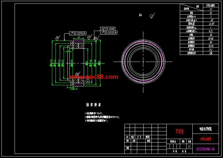 (图纸 论文)双离合自动变速器的七档齿轮变数器设计(全套完整)