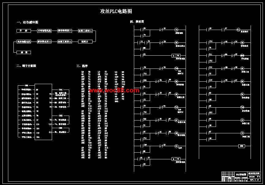 电路 电路图 电子 原理图 865_605