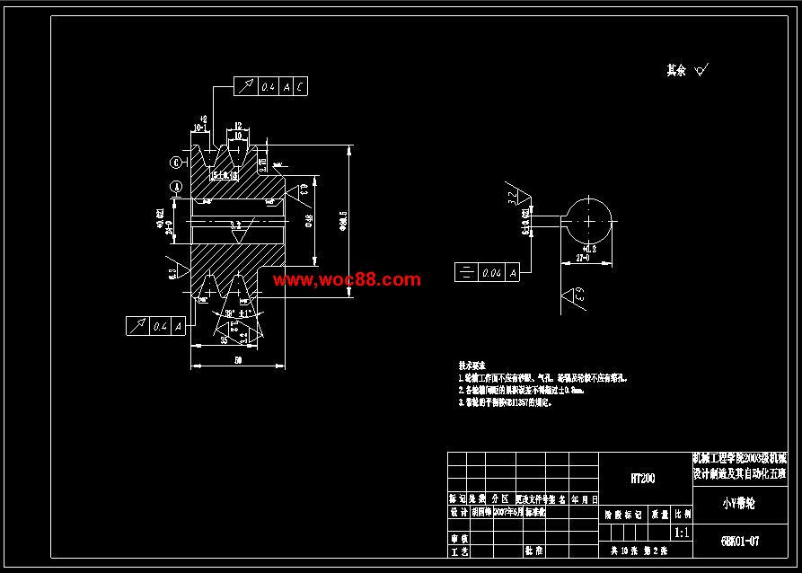 电路 电路图 电子 原理图 893_638