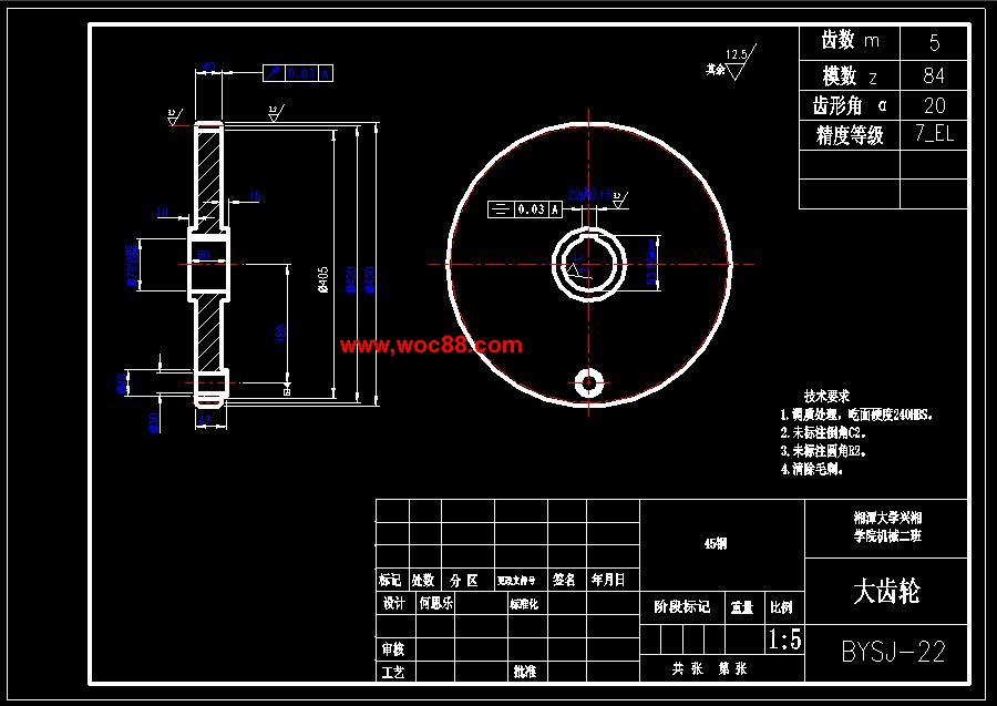 【含图纸】街道护栏自动清洗机构毕业设计整套资料