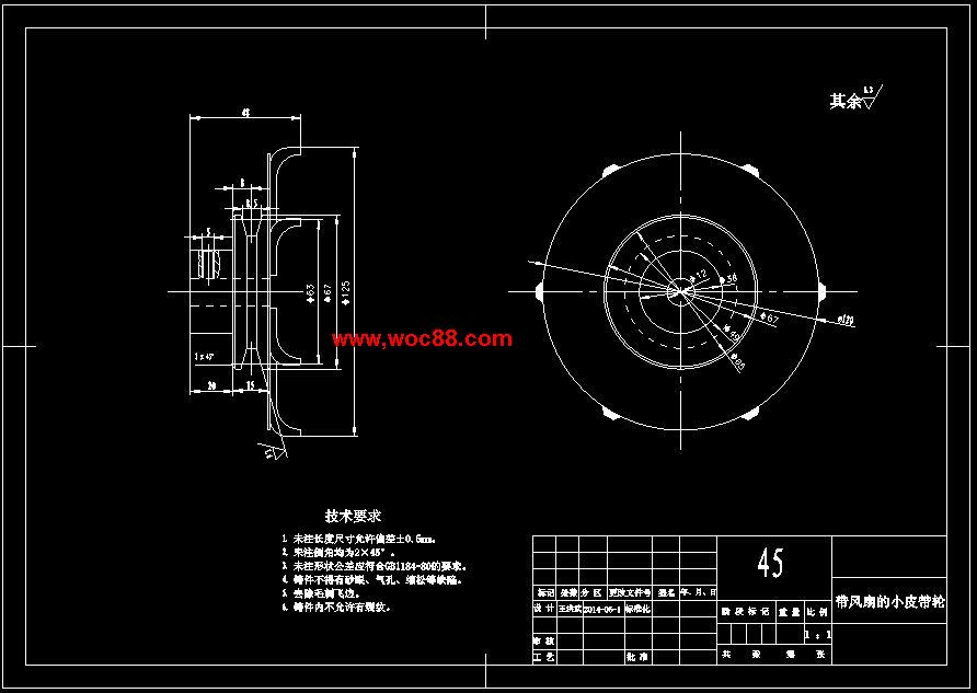 (定稿)超声波洗衣机的结构设计(全套下载)