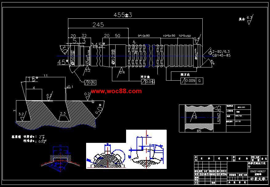 终稿专业花键铣刀及拉刀花键矩形分类有CAD景观设计的矩形大设计图片