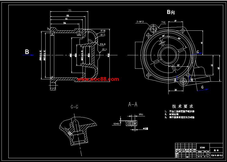离心分离器结构设计及solidworks建模cad截图02