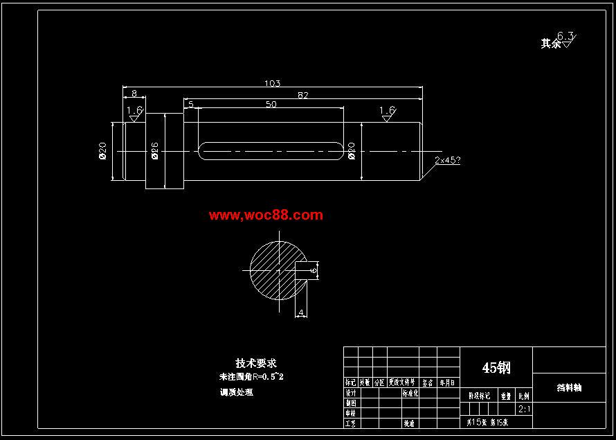 (定稿)立式环缝自动焊接机虚拟设计(有cad图纸的哟)(2