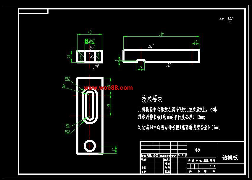 【毕业cad图】汽车连通轴加工工艺与夹具设计【打包下载】