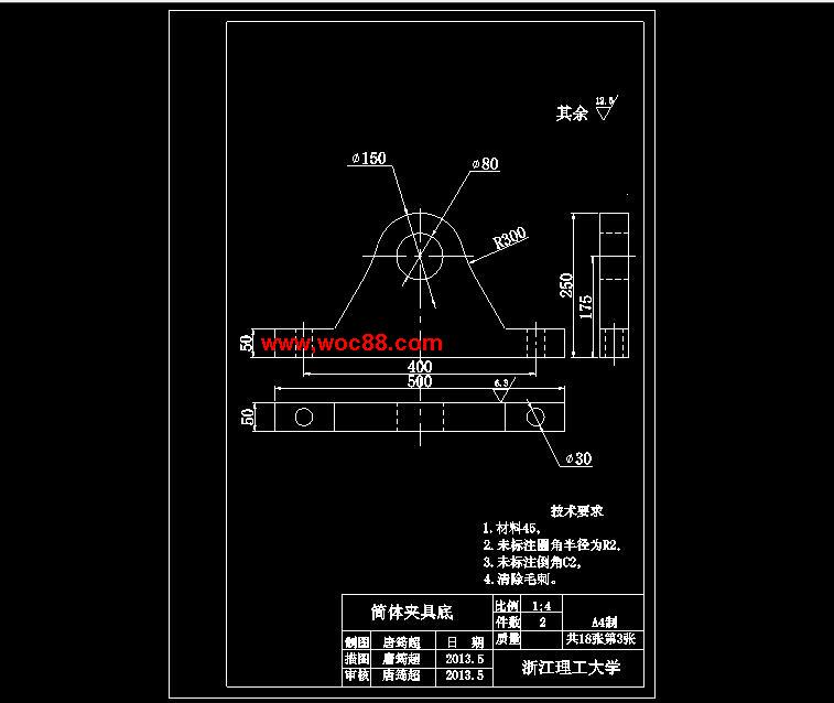 【图纸全套】火箭燃料贮箱fsw焊接用组合夹具设计【终稿】