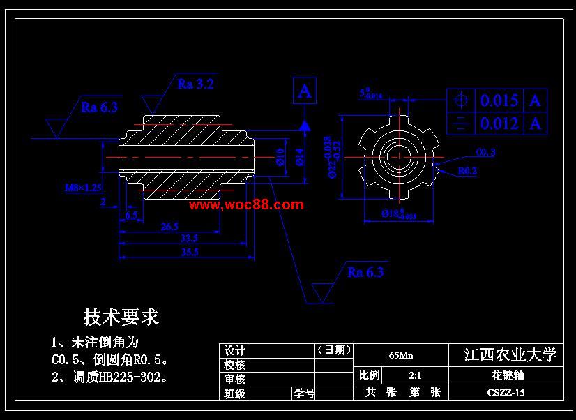 【cad设计图纸】电磁铁测试系统机械结构的设计【全套终稿】