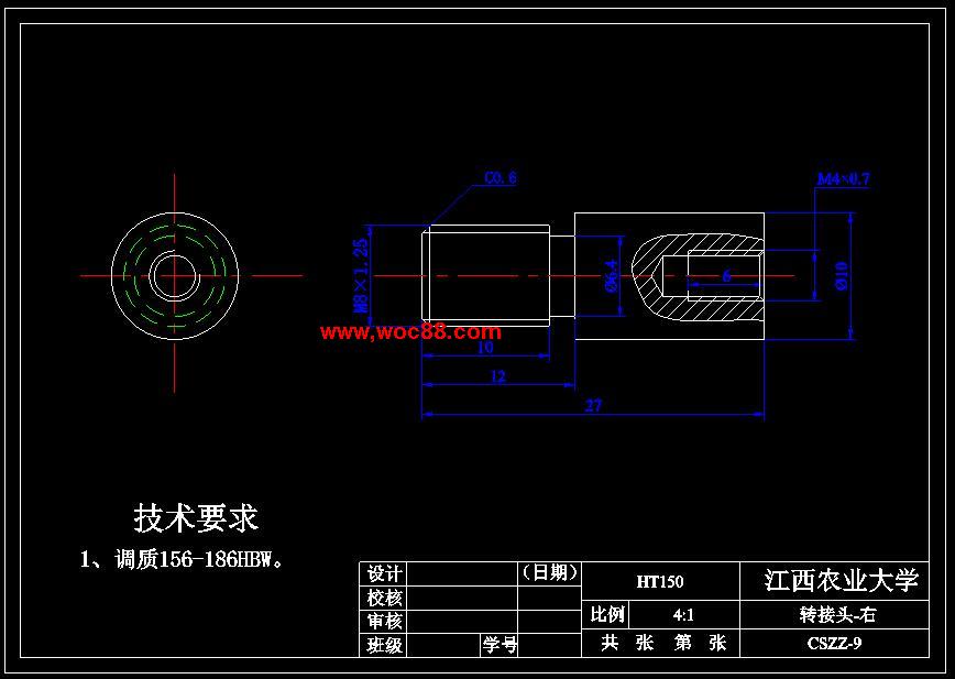 《电磁铁测试系统机械结构的设计.rar》由会员分享,可在线阅读全文,更多相关《【毕设全套】电磁铁测试系统机械结构的设计【完整图纸】》请在www.woc88.com上搜索。  1、拉压力传感器保持在同一轴线上。变形时,会使被测电磁铁推杆轴心与原定设计时的轴线方向形成一定的夹角,如果夹角过大则会影响被测电磁铁推杆与转接头的配合,从而影响测试装置的性能。nbbs转接头的机构设计。 2、。两个直线轴承起到支撑中心轴杆的作用,()转接头满足强度极限要求。电磁铁测试系统机械结构的设计摘要:输出,支持同步异步,LVDS