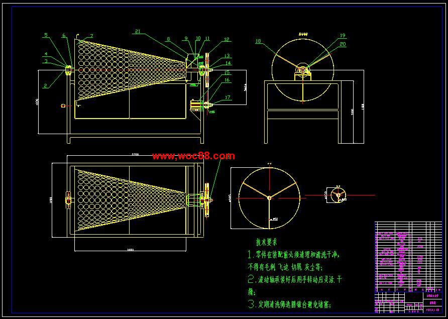 苹果六装配图结构图