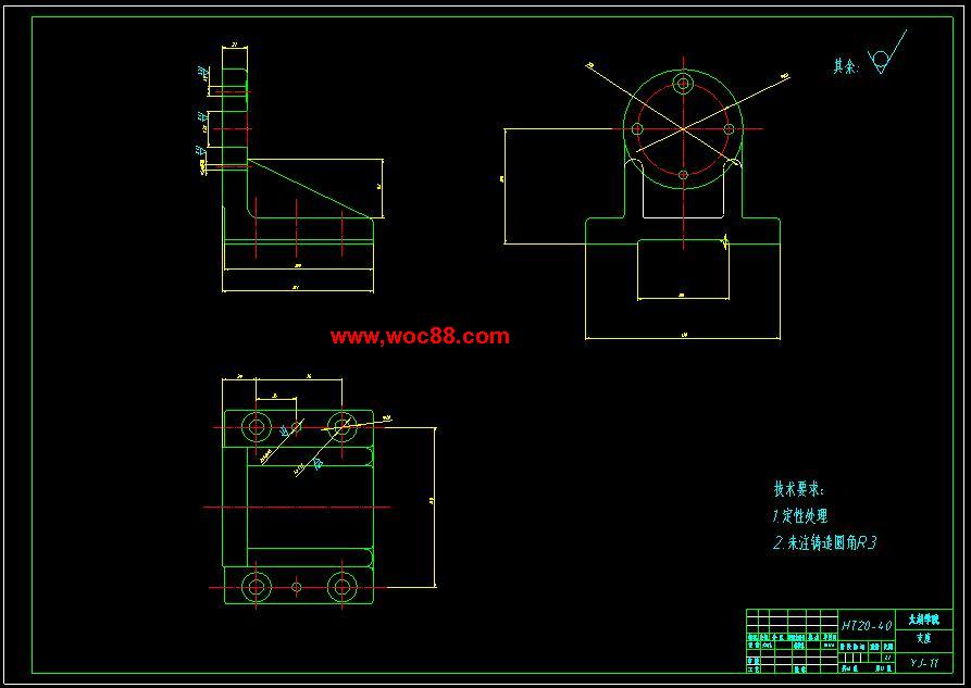 【毕业设计】汽车变速箱轴承专用压装装置设计【有cad图纸的哟】