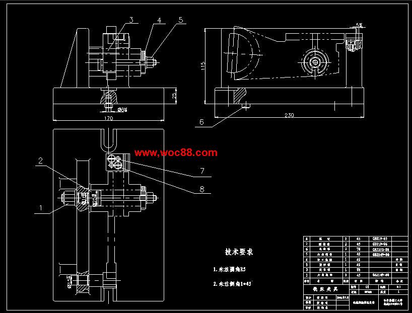 【全套设计】ca6140车床拨叉零件的机械加工工艺及铣槽16h11工艺设备
