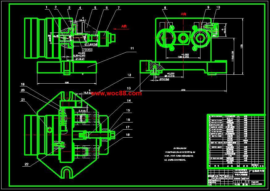 ;采用心轴定心平面定位的方式,保证底槽加工的技术要求。 同时,应加一圆柱销固定好心轴,防止心轴带动工件在X方向上的旋转自由度。 3.1.3切削力及夹紧分析计算刀具材料: (高速钢镶齿三面刃铣刀) 刀具有关几何参数: 由《机床夹具设计手册》表1-2-9 可得铣削切削力的计算公式: 式(2.