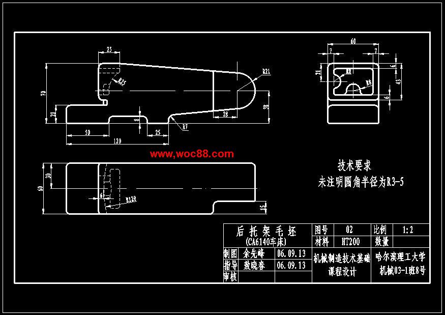(完稿)ca6140车床后托架工艺规程钻Φ40及钻Φ30.2和钻Φ20.