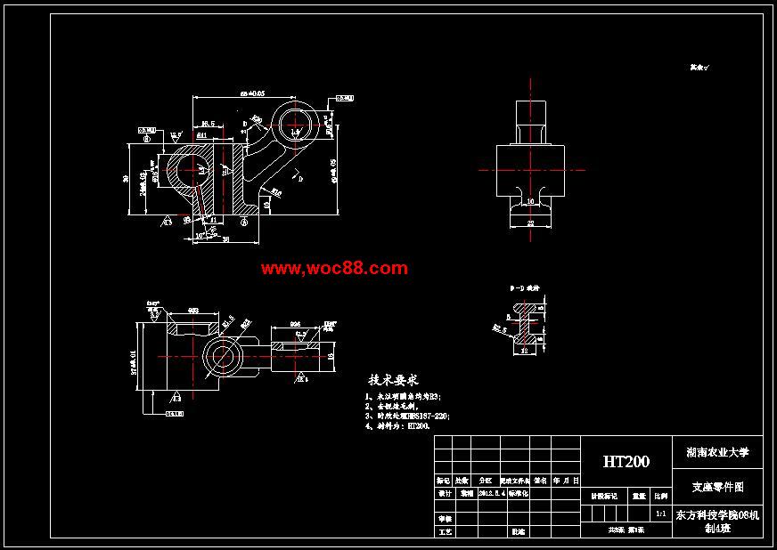 (毕业设计图纸全套)气门摇臂轴支座工艺和铣36mm下端面夹具设计(含