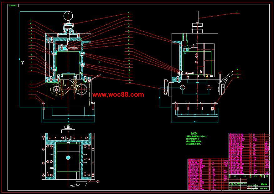 (cad图纸全套)ehy11290汽车变速箱壳体钻孔组合机床设计(含说明书)