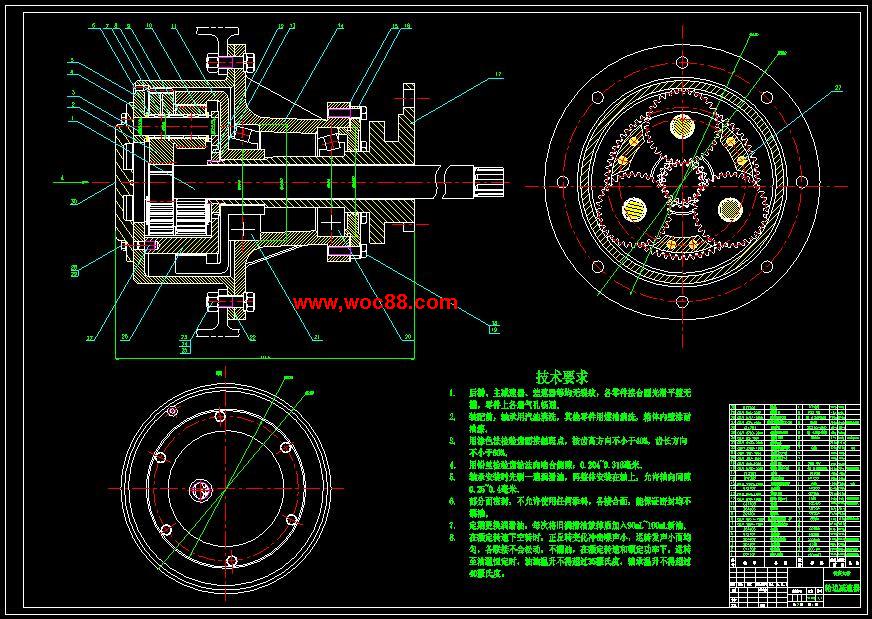 【终稿】tyq4190型汽车轮边减速器设计【cad图纸全套】