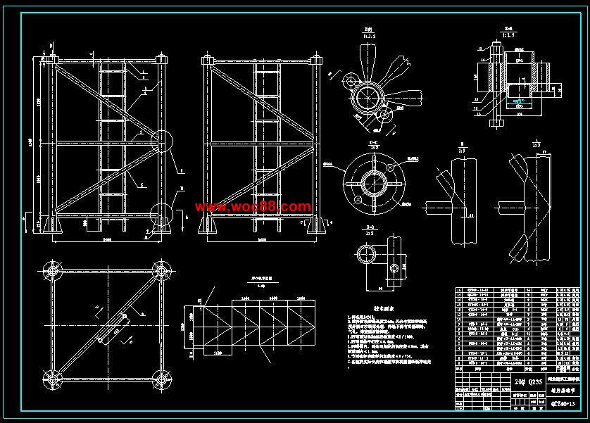 《QTZ40塔式起重机总体及塔身有限元分析法设计.rar》由会员分享,可在线阅读全文,更多相关《【CAD原图】QTZ40塔式起重机总体及塔身有限元分析法设计【CAD+DOC】》请在www.woc88.com上搜索。 1、顶升机构等五种。绳轮顶升机构的特点是构造简单,但不平稳。链轮顶升机构与绳轮顶升机构相类似,采用较少。齿条顶升机构在。 2、烦、但工作可靠。()电力传动:由直流或交流电动机通过减速器带动起升卷筒。直流电动机传动的机械特性适合起升机构工作要。 3、机构上被广泛采用。考虑经济性、工作情况、工作效