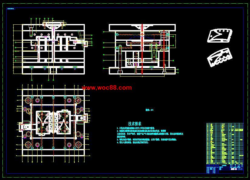 (图纸+论文)usb转接盒上盖注塑模具设计(全套完整)