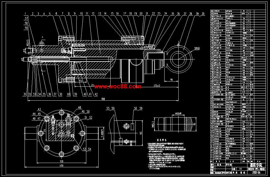 【cad设计图纸】ys32液控蝶阀液压站设计【全套终稿】